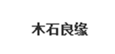 木石良缘芦荟盆栽