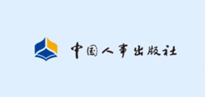 中国人事社劳动社数控车床