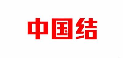 中国结智能密码锁