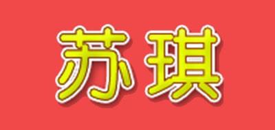 苏琪咸饼干