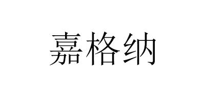 Gaggenau中式背景墙
