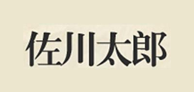 佐川太郎树脂镜片