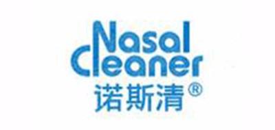 诺斯清儿童洗鼻器