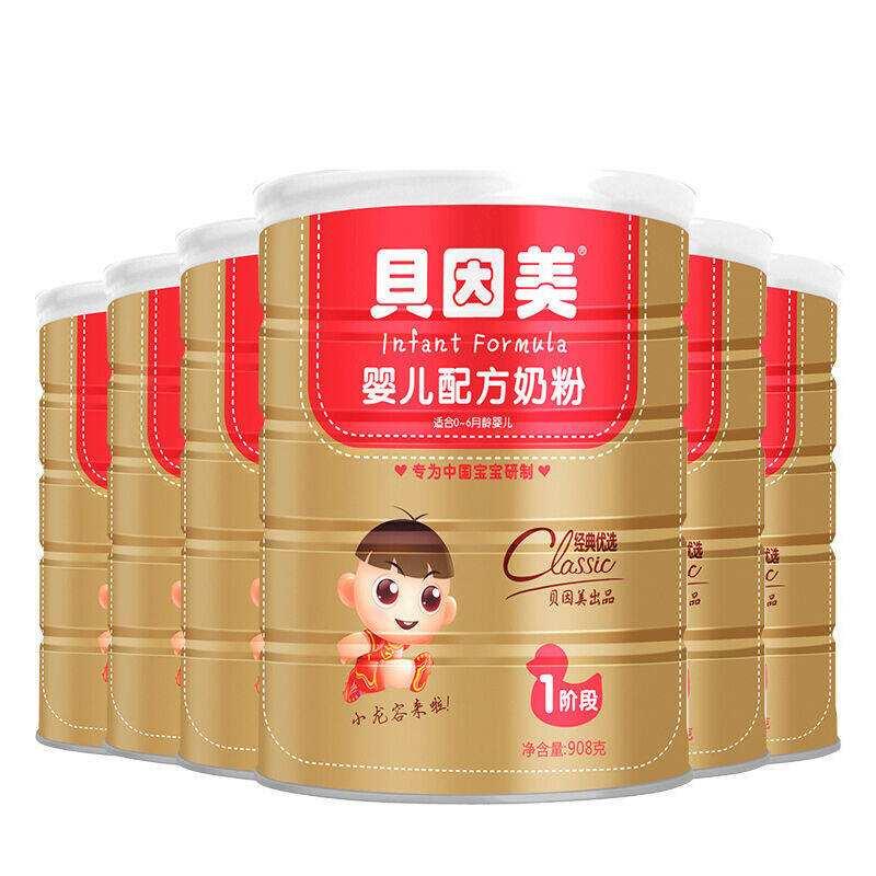 贝因美奶粉与雅士利奶粉,哪个品牌的好?