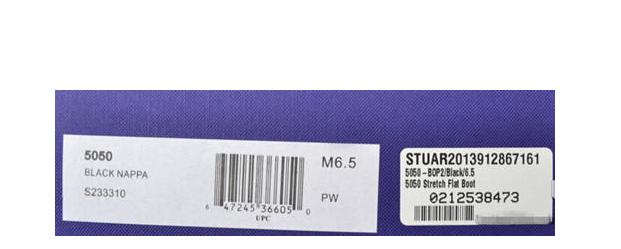 如何辨别斯图尔特·韦茨曼Stuart Weitzman高跟鞋的真假