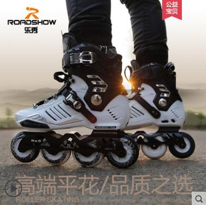 乐秀RX5轮滑鞋质量怎么样?是正品吗?