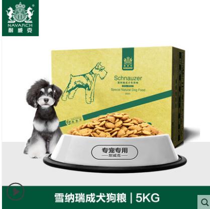 狗粮种类那么多,到底哪个品牌好?耐威克怎么样?