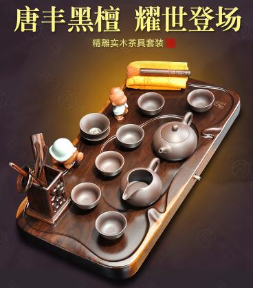 唐丰茶具做工怎么样,有推荐价格吗?