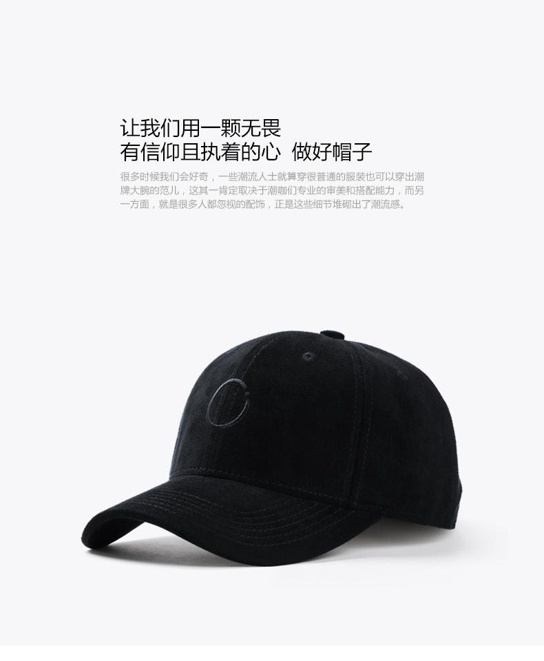 coobark酷巴客旗舰店棒球帽男质量怎么样?有人买过吗?