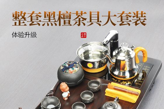 唐丰茶具如何,好用吗?