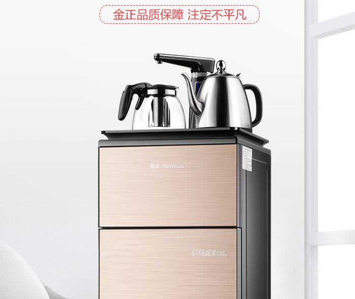 金正饮水机怎么样、好不好?金正饮水机多钱?