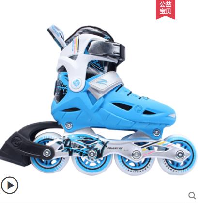 宝狮莱儿童溜冰鞋性比价高吗?