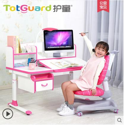 儿童书桌品牌那么多,哪个品牌好?护童品牌如何?