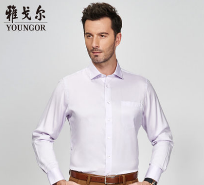 雅戈尔衬衫怎么样?雅戈尔衬衫值得入手吗?