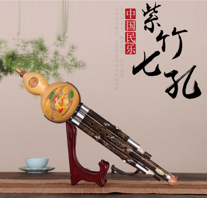 沁竹轩演奏型葫芦丝怎么样?