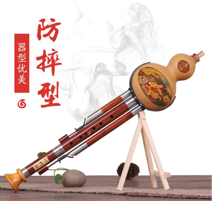 沁竹轩葫芦丝怎么样什么材质?质量如何?
