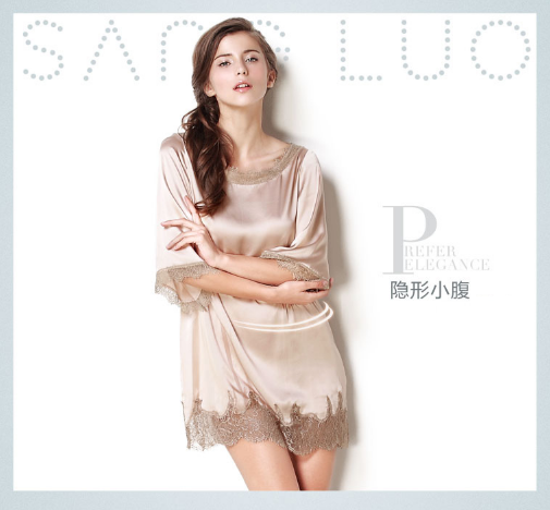 桑罗真丝睡衣怎么样?有哪些好看的款式?