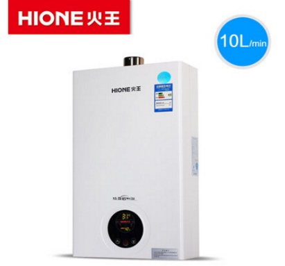火王燃气热水器怎么样?值得购买吗?
