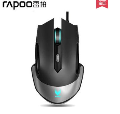 游戏鼠标什么牌子好用?罗技G502游戏鼠标怎么样?