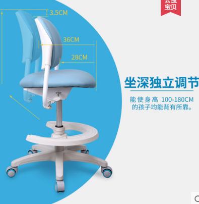 KTOW誉登学习椅质量好不好?