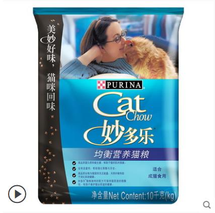 普瑞纳猫粮是大品牌吗?值得购买吗?