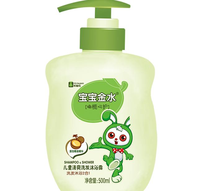 儿童洗发沐浴露哪种好?4款最值得海淘的儿童沐浴露?
