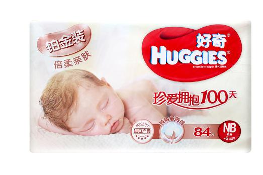 尿不湿什么牌子好用?初生婴儿用什么尿不湿好?