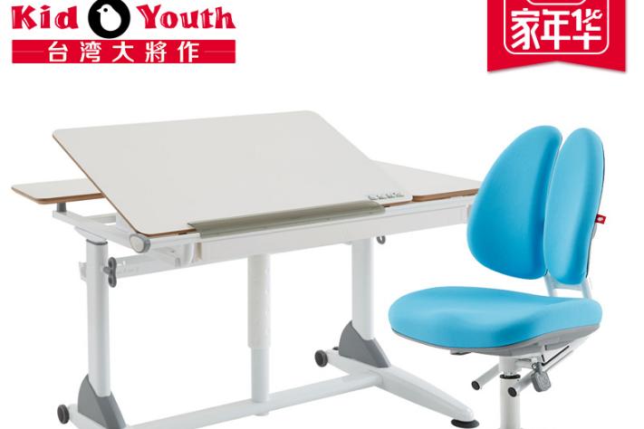 大将作Kid 2 Youth儿童学习桌怎么样?好吗?