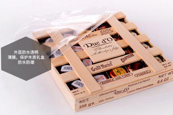 比利时迪克多木盒酒心巧克力怎么样?会醉吗?