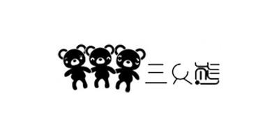 三只熊汽车香水