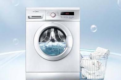 美的洗衣机怎么样?美的全自动洗衣机好用吗?