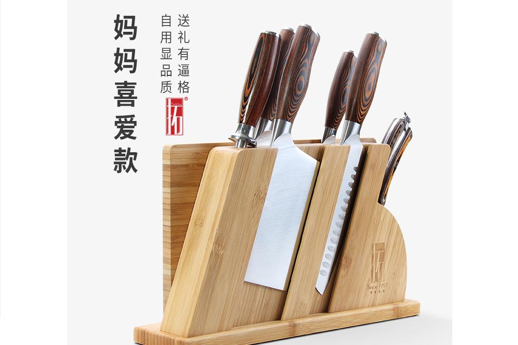 拓牌刀具质量怎么样?拓牌刀具是国产的吗?