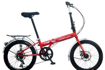 永久折叠自行车价格?可以放进车子后备箱吗?