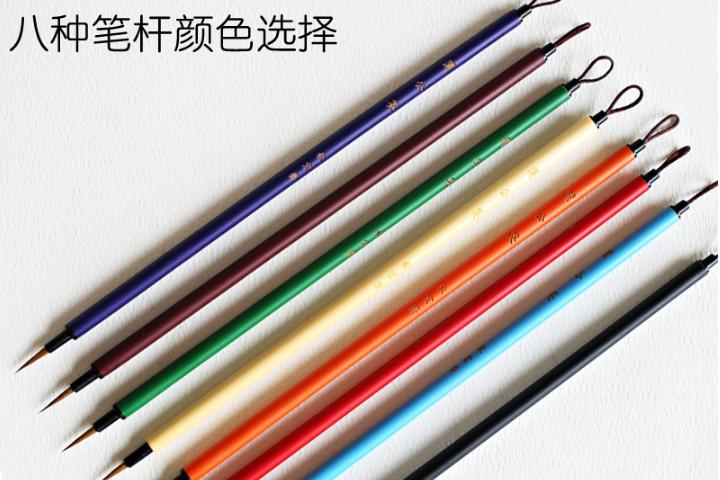 画水彩哪种毛笔好?秋宏斋水彩毛笔买哪款?