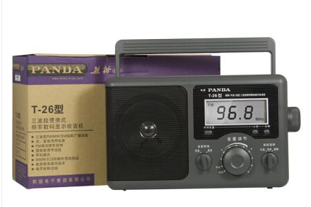 熊猫收音机哪款好?推荐一下?