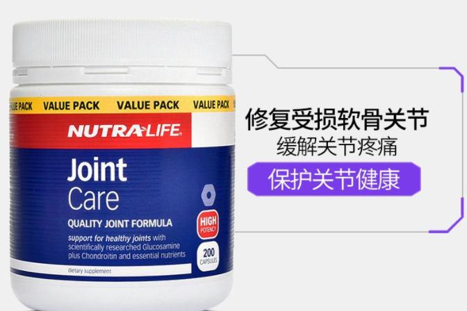 nutralife纽乐硫酸氨基葡萄糖能否长期吃?有副作用吗?