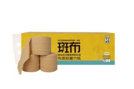 斑布卫生纸可以擦私处吗?价格是多少?