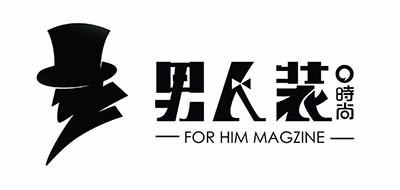 男人装书籍杂志