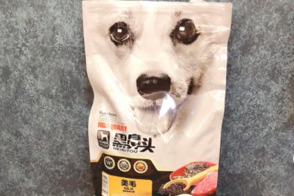 狗粮什么牌子好?黑鼻头狗粮怎么样?