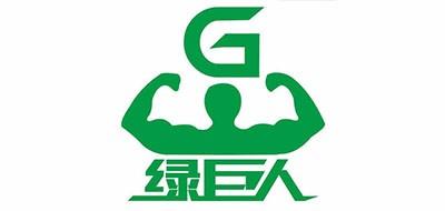 绿巨人绿巨人