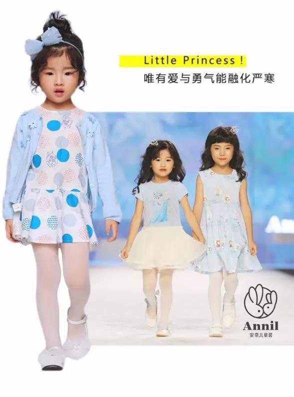 安利一下我家小公主最喜欢的品牌——安奈儿童装