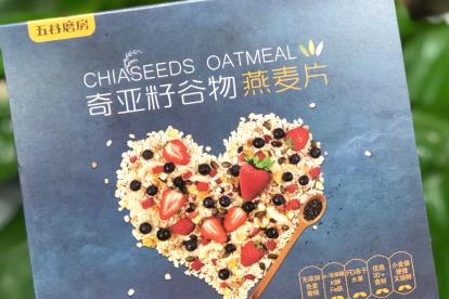 奇亚籽谷物燕麦片好吃吗?有哪些口味?