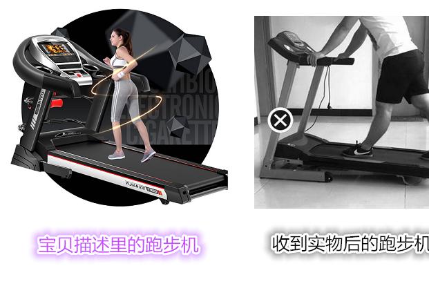 跑步机什么牌子好,如果选择一款适合自己的家用跑步机