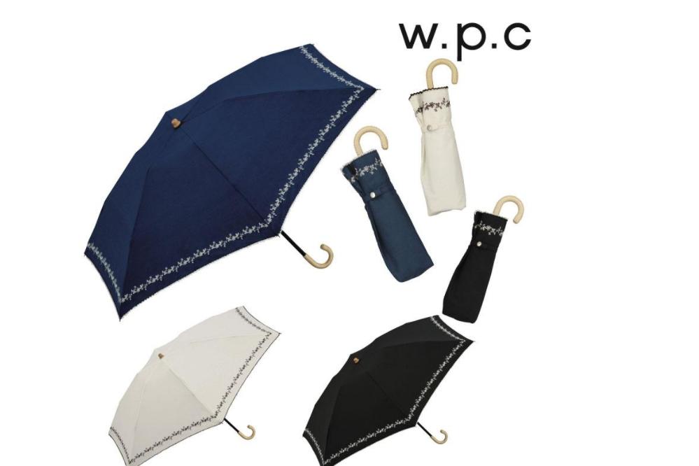 wpc遮阳伞和蕉下哪个好?wpc遮阳伞价格是多少?