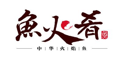 鱼火肴川菜