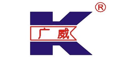 广威油浸式变压器