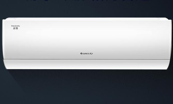 格力壁挂式空调哪款比较好?格力壁挂式空调哪款性价比高?
