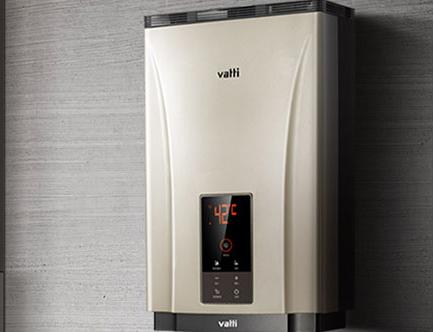 华帝燃气热水器哪款比较好?华帝燃气热水器该怎么选?