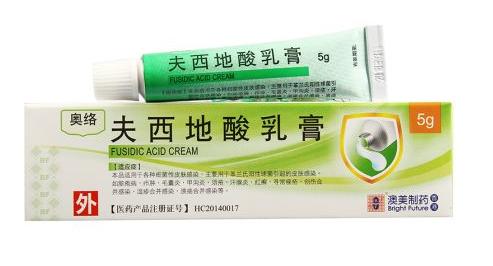 夫西地酸乳膏能祛痘吗?使用方法是啥?