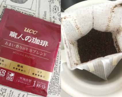 隅田川咖啡和ucc哪个好?